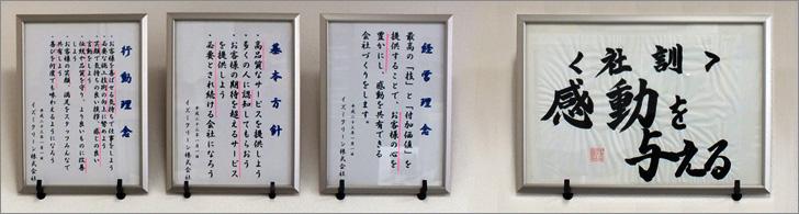 ガラスコーティング福岡 イズミクリーン株式会社